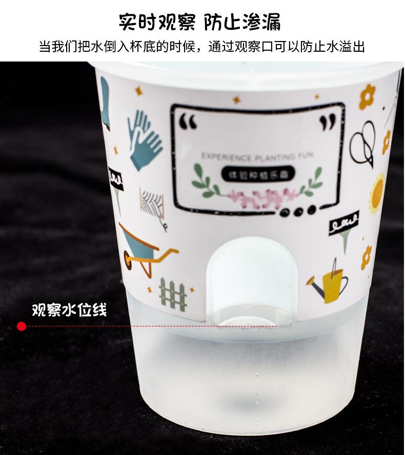 详情新乐 (14).jpg